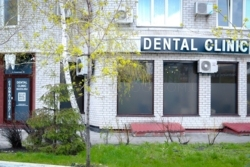Стоматология «Dental Clinic Beautiful Smile»